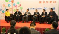 蓝凌三箭齐发助传统企业拥抱移动互联网