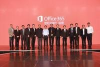 微软宣布Office 365云服务正式落地中国
