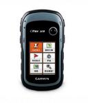 性能出色 Garmin ETrex209促销售2600元