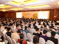 数据库技大会五周年 技术领袖共聚DTCC