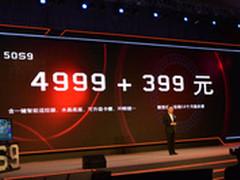 联想4K电视S9上市 终结五大不如意体验