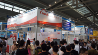 汇鑫科技四核电商方案引爆第二届电子展