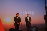 价格全球统一 Office 365中国正式开卖
