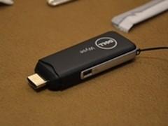 戴尔发布云连接设备Wyse Cloud Connect