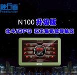 重庆北斗导航仪专卖 神行者N100升级版
