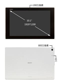 薄无下限 索尼防水平板Tablet Z2评测
