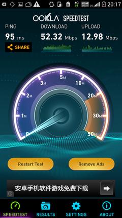 电信移动4G网络对比