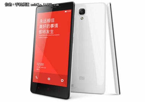 红米Note将推4G版  配高通CPU
