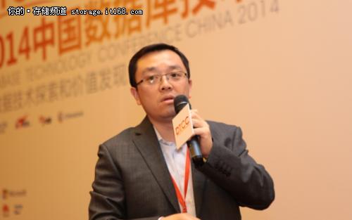 陈坚:华为分布式存储技术与应用实践