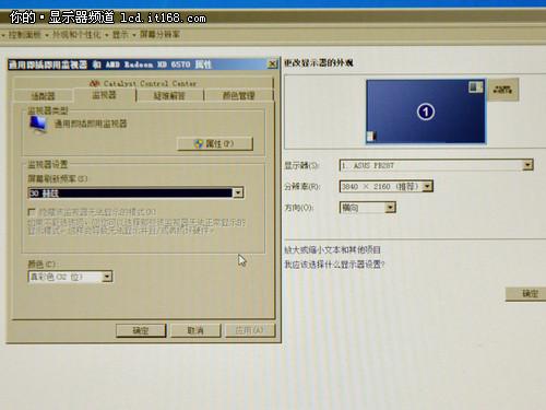 强大4K使用感受 华硕PB287Q试用实测