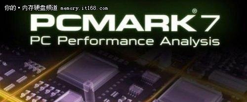 PC MARK 7/8基准测试/硬盘测试结果