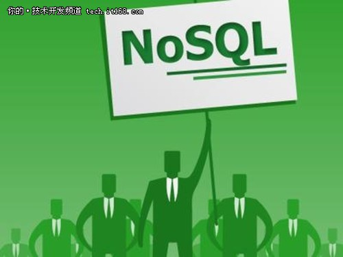 NoSQL更适合大数据应用程序