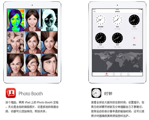 直降300再返300券 16G iPad Air 3288元