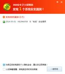微软紧急修复IE高危漏洞  XP用户获补丁