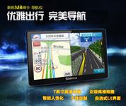 [重庆]新款上市超薄8G 新科M8只卖398