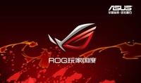 华硕玩家国度中国首家体验中心即将开业
