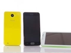 天禄D500裸眼3D手机 3D拍照成像效果