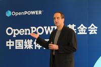 OpenPOWER宣布新成员 开放平台瞄准中国