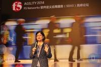 2014年F5软件定义应用服务高峰论坛召开