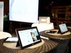 分享美好时刻 Skype丽夏五月媒体体验日