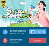 交通部新规保护打车软件北京模式受肯定