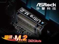 32Gbs飙速恶魔 华擎9系主板超级M.2接口