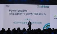 Open带来全新机遇 IBM POWER8大有可为