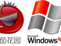 Windows XP停止服务 我们真的恐慌吗?