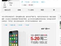100+手机创始人徐国祥向加友郑重道歉