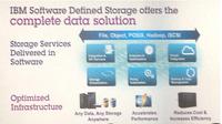 中桥看IBM存储: 软件定义存储市场趋势