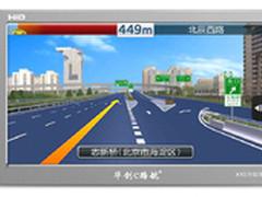 7寸高清加亮版行车导航+安全行驶预警仪