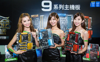 Machi游戏战队推荐:华擎9系超合金主板