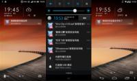 微博发布新版开机报头,创互动形式