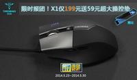 酋图X1开团仅199元还送59元超大操控垫