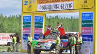 广州飞歌导航YF车队亮相环塔拉力赛