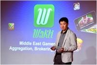 华为中东地区首届数字业务合作伙伴峰会