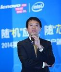 与Intel共寻商用客户端最佳解决方案