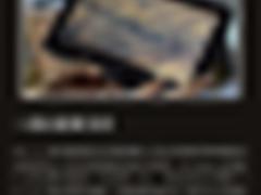 为行动派而生,摄影发烧友与Windows8.1