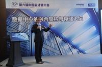 PMC:解读未来数据中心的技术走向