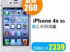永久经典珍藏版iphone4s端午节仅2339元