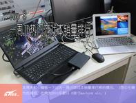 进阶GTX850M 京东一周游戏笔电销量排行