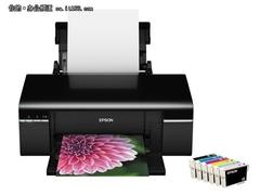 [重庆]新喷头打印机 爱普生R330售1499