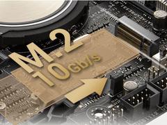 Z97-DELUXE 配套软件及特色介绍