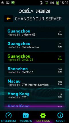 酷派手机网络设置方法