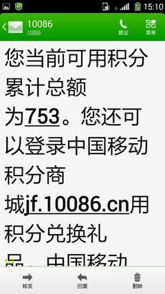 酷派8702系统界面