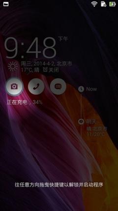 全新Zen UI体验