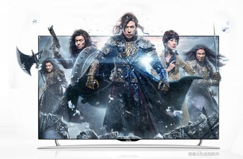 樂視電視全線商品預約 幫你挑選最適合