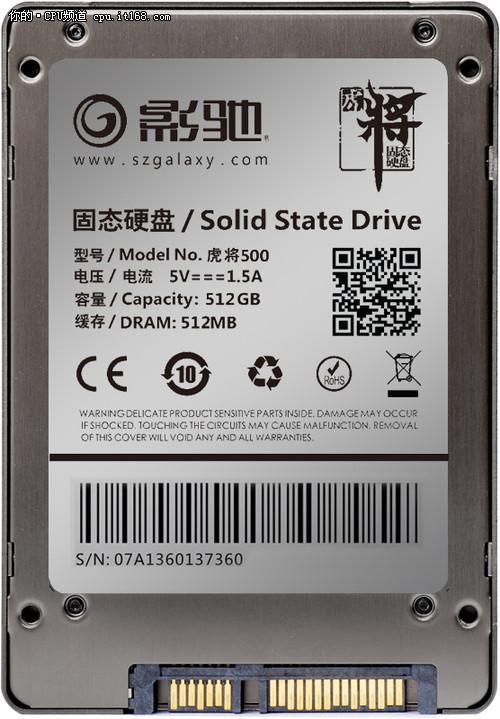 大钜惠 影驰虎将SSD 512G持续热销1499