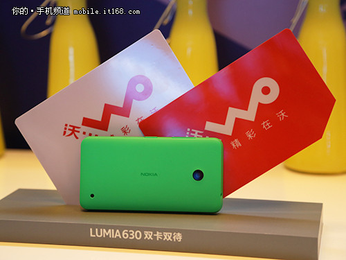 WP8.1双卡售999元 LUMIA630发售