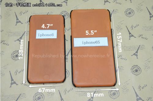 5.5寸版iPhone6保护壳曝光 仅7mm